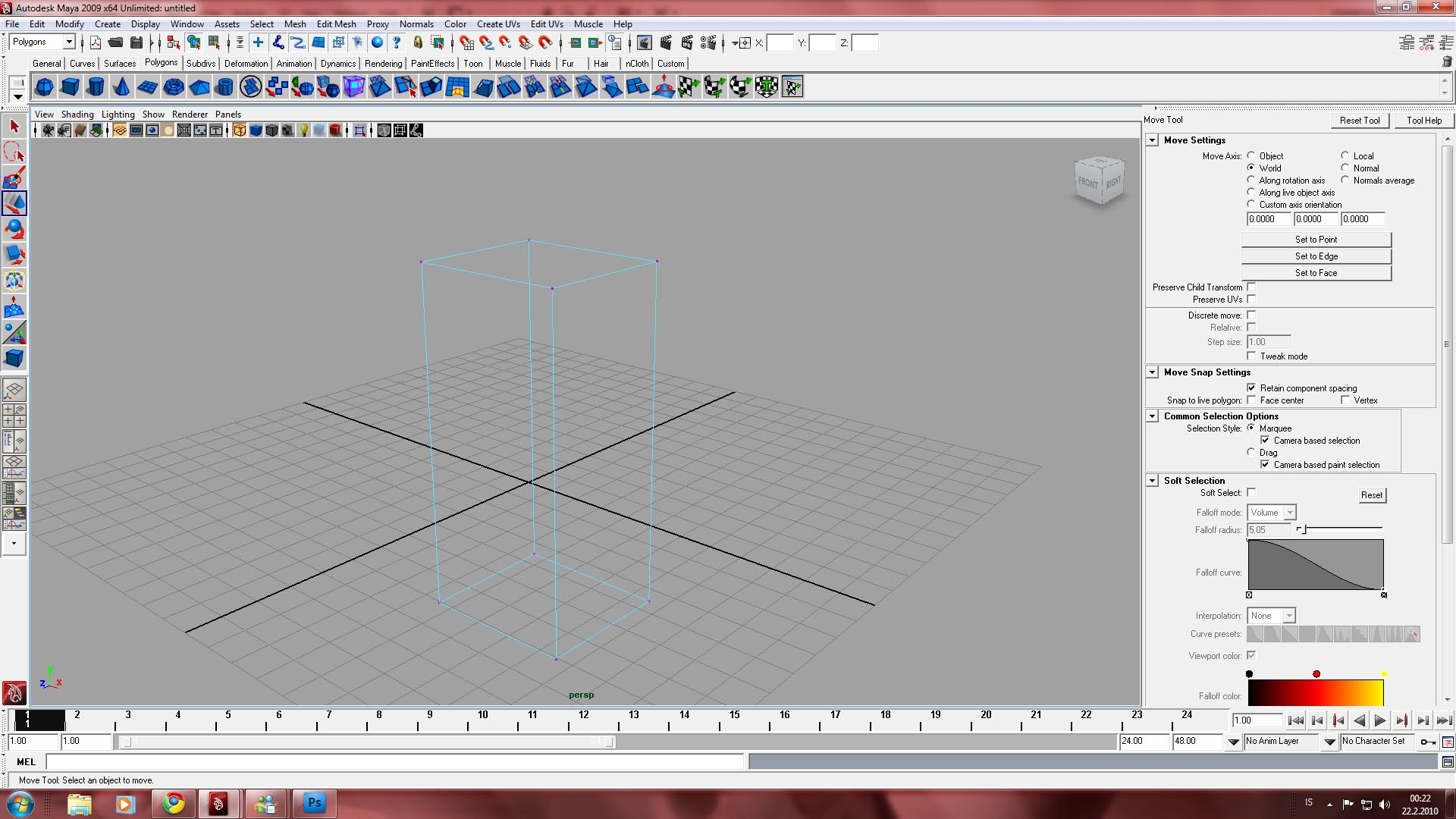 Cant move vertex, face or edge!! - Simply Maya User Community